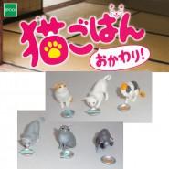 RARE 6 Different figures Nekogohan Okawari GATTINI EPOCH Original JAPAN New Neko