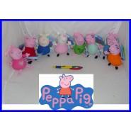 SET 8 Plush 10cm PEPPA PIG Mom Dad George Suzy etc. ORIGINAL Key NEW