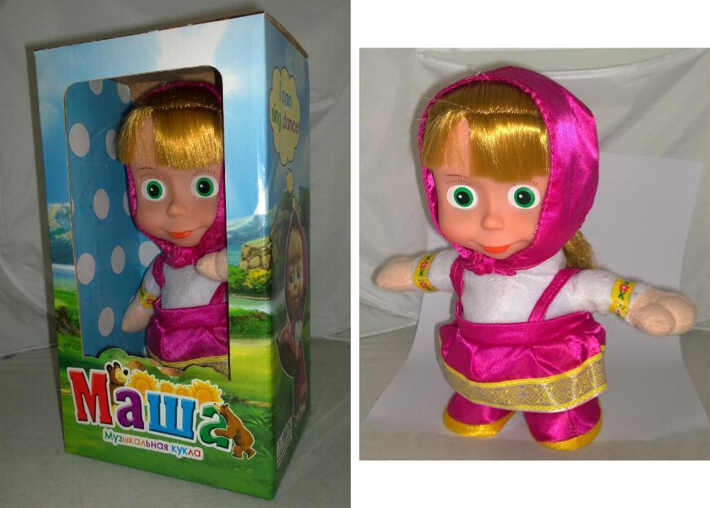 Bambola masha orso 20cm interattiva peluche nuova canta for Masha giocattolo